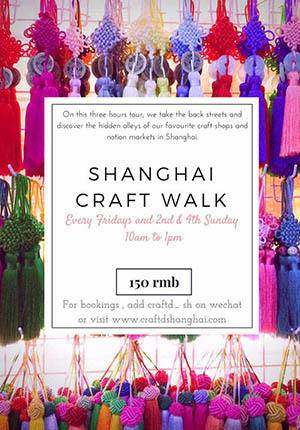 Craftd Shanghai - Craft Walk