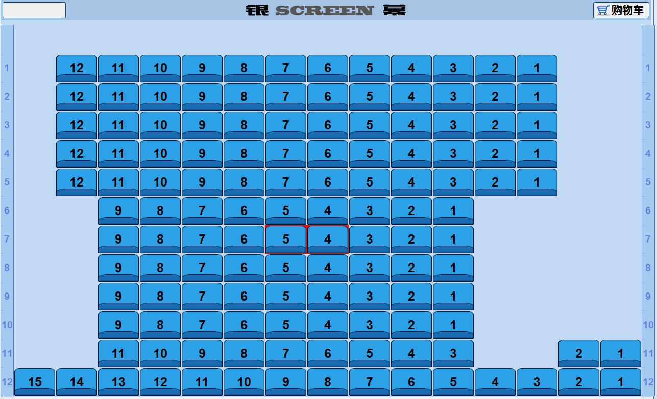 Cinema Seat Map