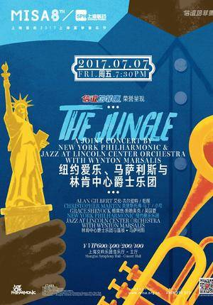 The Jungle: New York Philharmonic and Jazz at Lincoln Center Orchestra with Wynton Marsalis