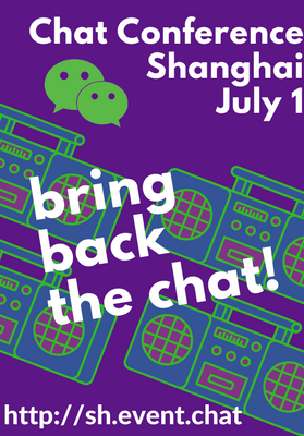 Chat Conference Shanghai