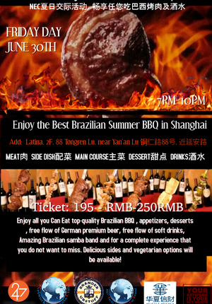 NEC Summer Networking with Brazilian all you can eat BBQ and drinks