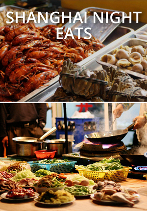 Shanghai Night Eats by UnTour Food Tours