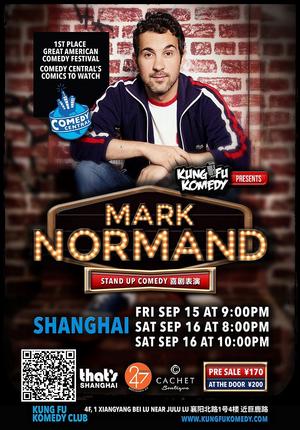 KFK Presents: Mark Normand - Shanghai September 15 & 16