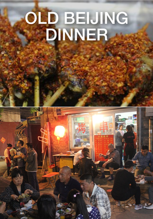 Old Beijing Dinner by UnTour Food Tours