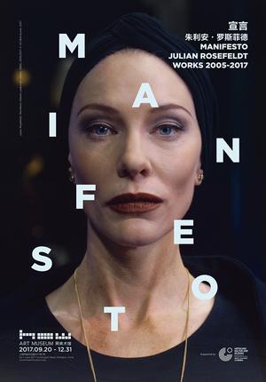 Manifesto: Julian Rosefeldt. Works 2005-2017