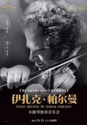 Itzhak Perlman Violin Recital
