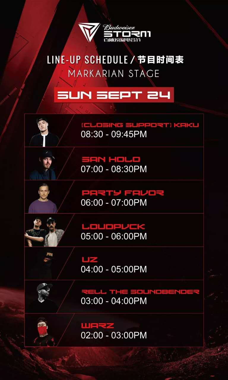 Rolex 3 Day Event >> Buy STORM Electronic Music Festival Tickets Shanghai