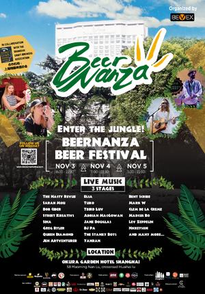 Beernanza Beer Festival