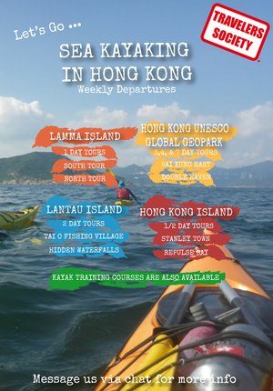 Travelers Society: Let's go...South Lamma Island Sea Kayak & Hike – Day Tour (Every Thursday & Friday)