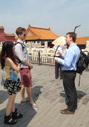 Forbidden City Tour (Private)