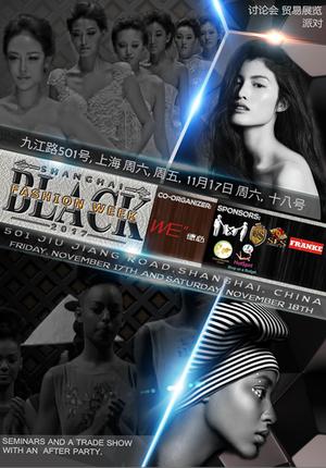 Shanghai Black Fashion Week