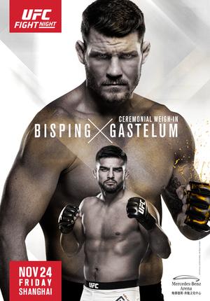 2017 UFC Fight Night Ceremonial Weigh-in
