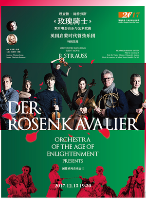 Der Rosenkavalier - Orchestra of the Age of Enlightenment