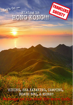 Travelers Society: Let's go... hiking in Hong Kong!!! (NYE December 29 - January 1)