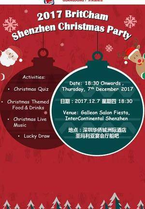 Shenzhen Christmas Party