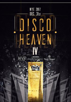 DISCO HEAVEN IV