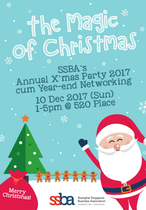 Buy the magic of christmas ssba annual xmas party 2017 cum year the magic of christmas ssba annual xmas party 2017 cum year end m4hsunfo