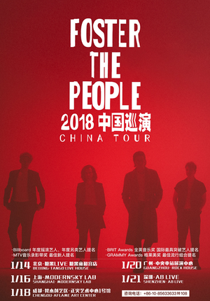Foster The People Shanghai