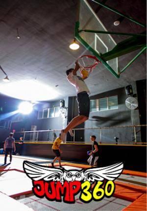 Jump 360 - Baoshan