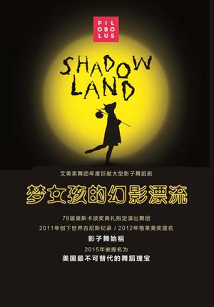 Pilobolus: Shadow Land