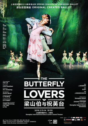 Shanghai Ballet: The Butterfly Lovers