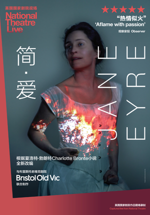 NT Live: Jane Eyre (Screening)