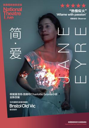 NT Live: Jane Eyre (Screening)
