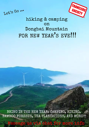 262e433382 Travelers Society: Let's go…hiking and camping on Dongbai Mountain for New  Years!