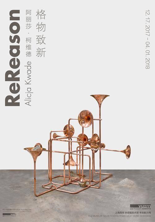 Alicja Kwade: ReReason