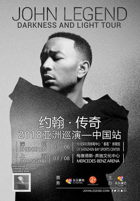 John Legend: Darkness and Light Tour Live in Shanghai
