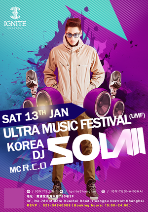 Party Weekend Night with DJ  SOLAII
