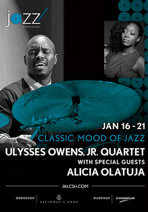 """Classic Moods of Jazz"" Ulysses Owens, JR. Quartet with Alicia Olatuja"