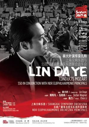 Lin Daye Conducts Mozart