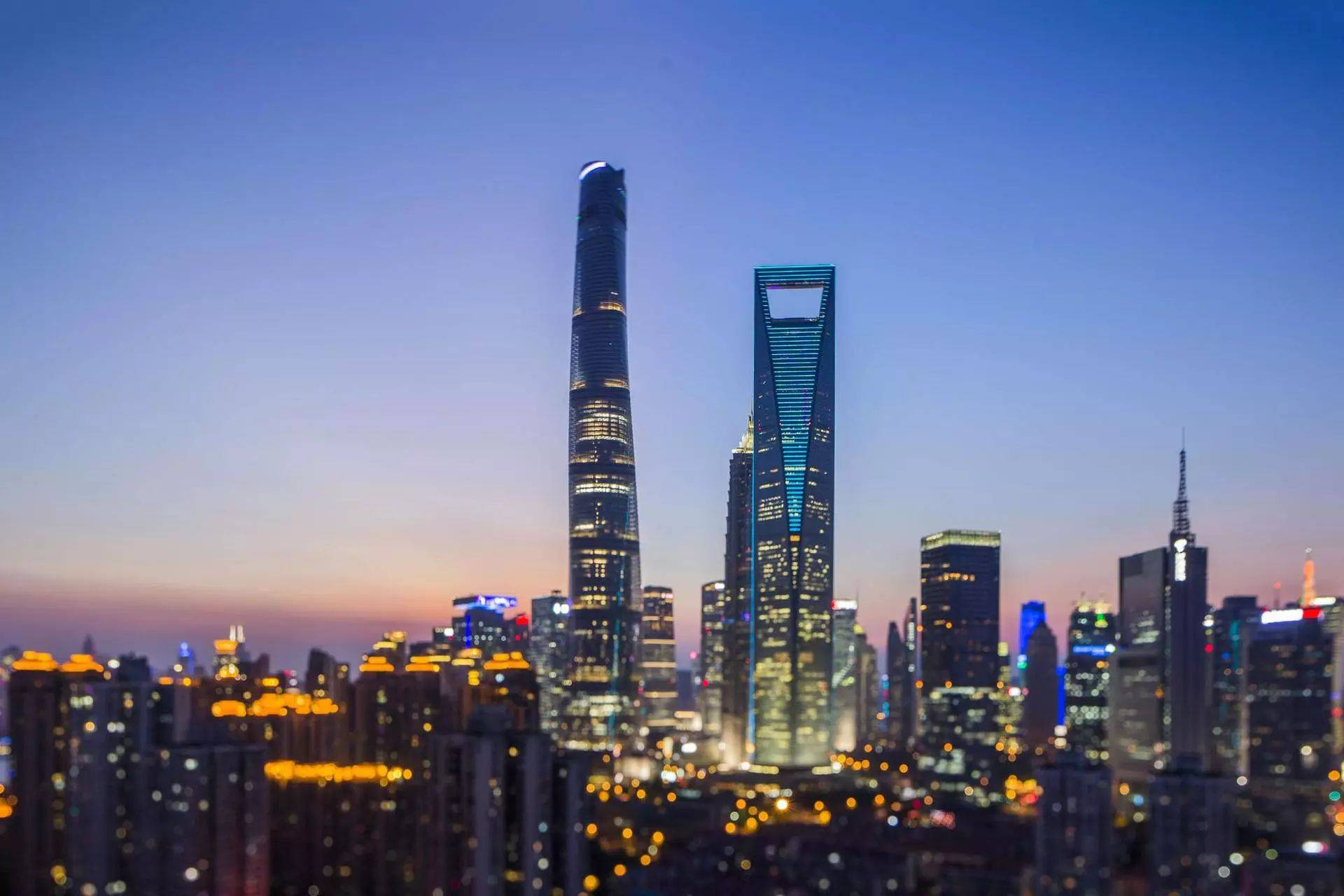 Buy Shanghai World Financial Center Observatory Attractions Tickets