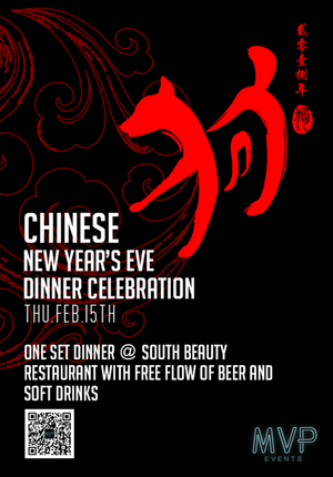 Buy chinese new year 39 s eve dinner celebration experiences for What to make for new years eve dinner