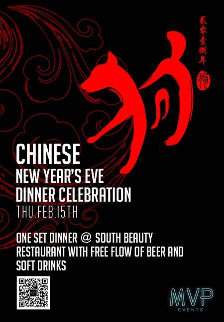 Chinese New Year's Eve Dinner Celebration