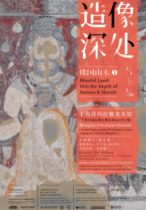 Blissful Land I: Into the Depth of Statues & Murals