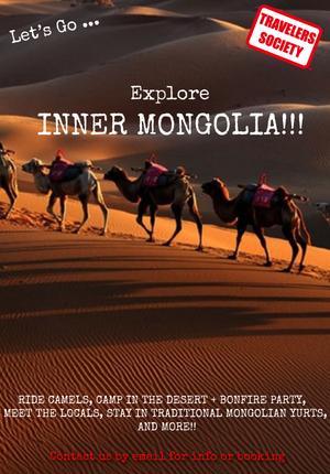 Travelers Society: Let's go... to incredible Inner Mongolia!! (Dragon Boat: June 6-9)