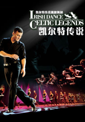"""Buy Irish Traditional Tap Dance """"Celtic Legends"""" Stage ..."""