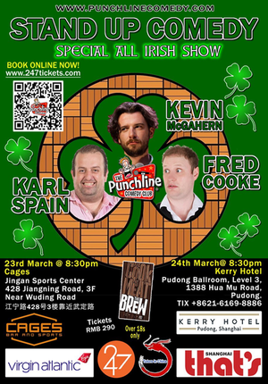 The Punchline Comedy Club All Irish Show - Shanghai March 23