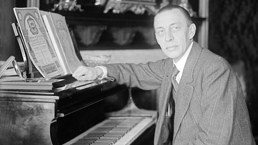 Buy Heilongjiang Symphony Orchestra: Rachmaninov Music