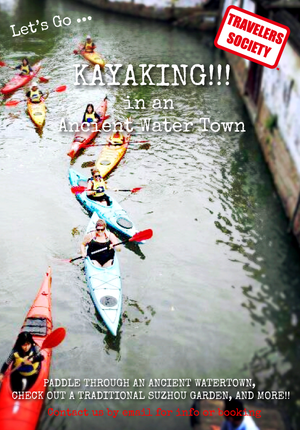 Travelers Society: Let's go... Kayaking in an Ancient Town!!! (April 19-21)
