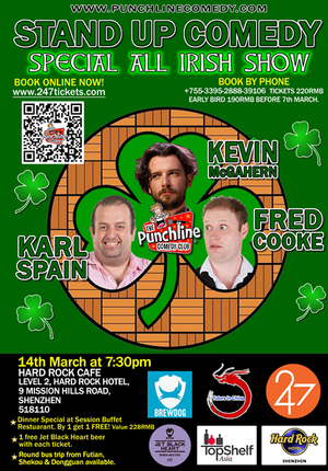 The Punchline Comedy Club All Irish Show - Shenzhen March 14