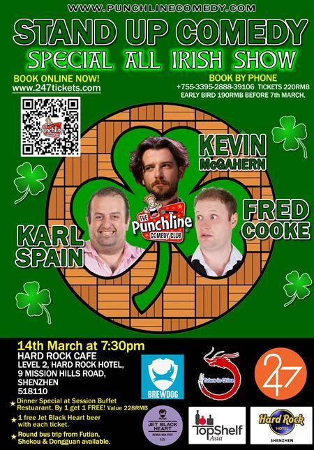 The Punchline Comedy Club All Irish Show - Shenzhen March 14