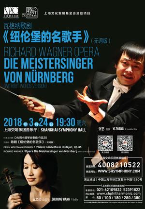 Richard Wagner Opera: Die Meistersinger von Nürnberg (Concert Version)