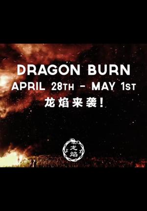 Dragon Burn 2018