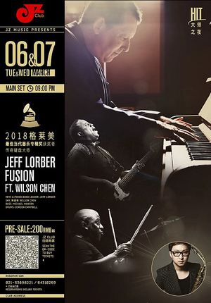Jeff Lorber Fusion Ft. Wilson Chen