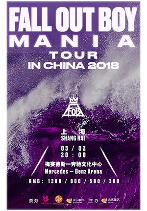 Buy fall out boy mania tour live tickets in shanghai for Mercedes benz stadium will call location