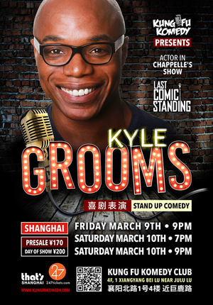 KFK Presents: Kyle Grooms - Shanghai March 9 & 10