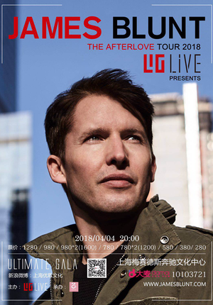 James Blunt: THE AFTERLOVE TOUR Live in Shanghai